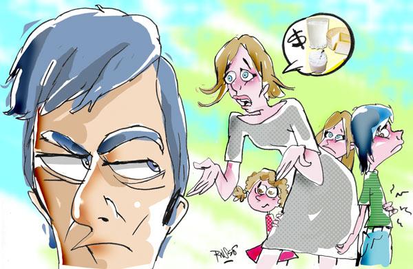 ley de pension alimentaria: