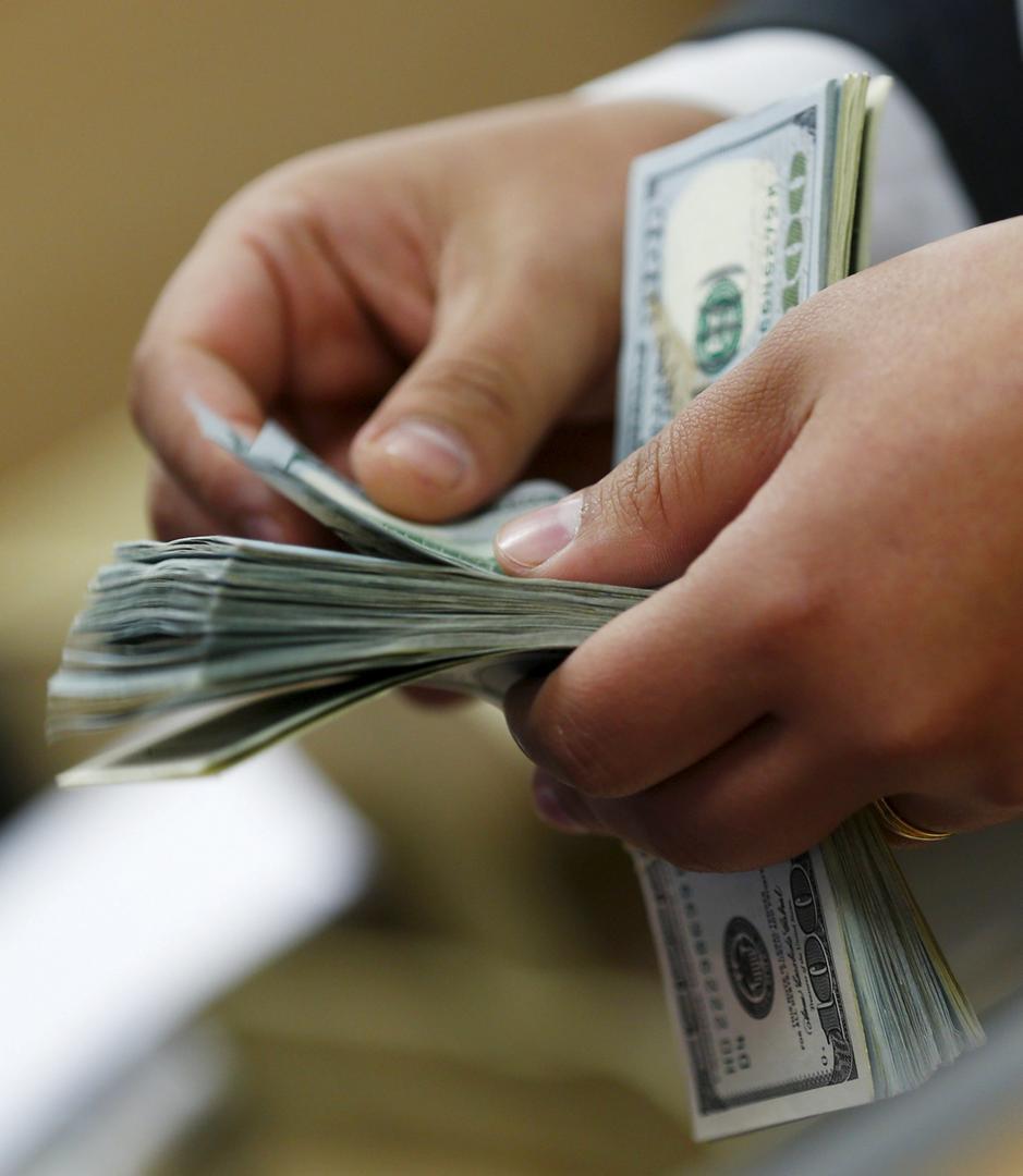 Desinflación: El Central redujo la tasa de interés un 0,75%