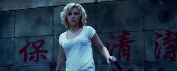 Lucy: De Spielberg a Tarantino, como si nada