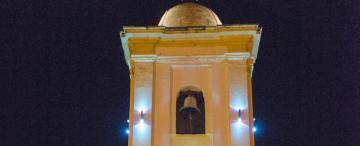 El templo del Santo del Silencio cumple 120 años