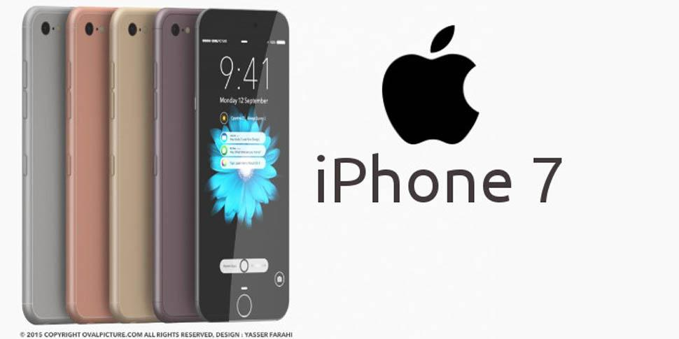 el iphone 7 as 237 ser 225 el iphone 7 el nuevo tel 233 fono de apple seg 250 n 10539