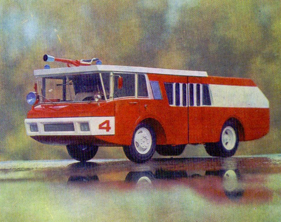 Prototipo de una autobomba diseñada por técnicos soviéticos.