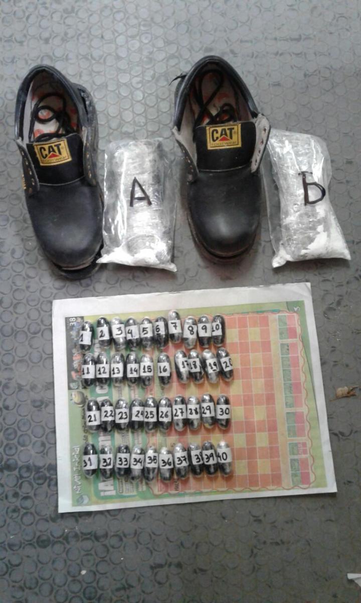 Encontraron cocaína en un corpiño, en medias, zapatos y en la vagina de una mujer