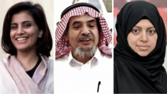 Resultado de imagen para Loujain al Hathloul, Abdulá al Hamid y Nassima al Sadah