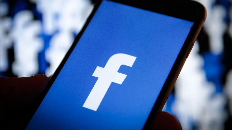 Cómo crear un perfil de citas en Facebook