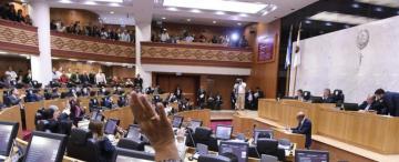 El oficialismo pondrá en juego la mayoría legislativa