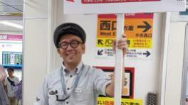 El lado B del Mundial de Japón
