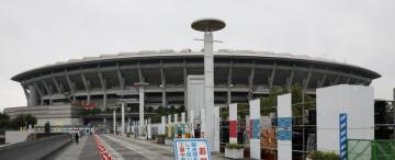 Tifón, decisiones y polémica en el Mundial de Rugby de Japón