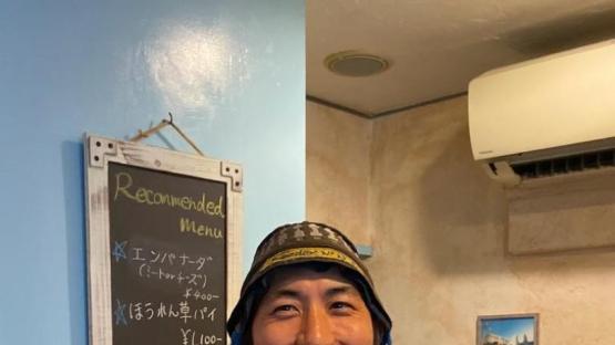 Mundial de Rugby en Japón: comidas con sabor a nostalgia