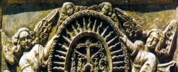 Aráoz, jesuita tucumano