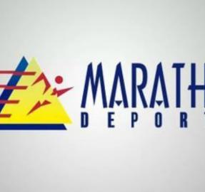 Club LA GACETA: equipate en Marathon y ahorrá el 20%