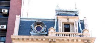 Seis detalles de los 30 años del Centro Cultural Alberto Rougés
