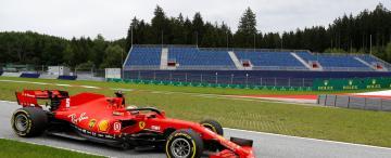 Se nota mucho, Ferrari