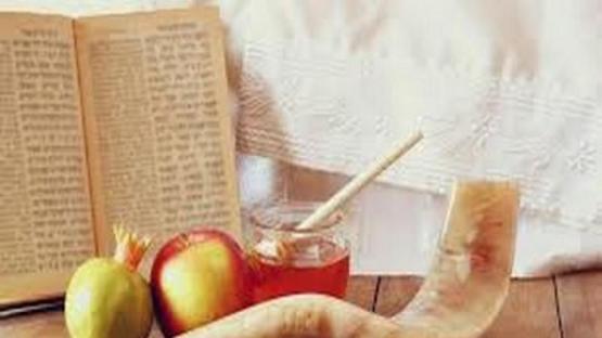 Año Nuevo judío: Rosh Hashaná se vivirá virtualmente