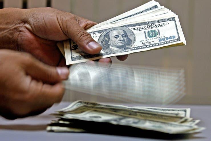 El dólar oficial subió a $82,72