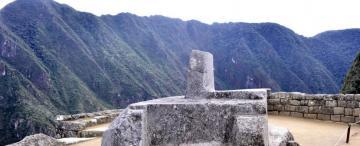 Machu Picchu: un viaje al mundo místico de los incas