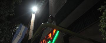 Se analiza la revisión tarifaria integral de la luz