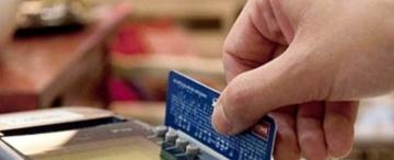 Los argentinos cierran 2020 un 47% más endeudados con la tarjeta