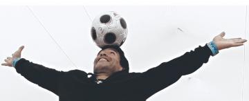 Vení, hablemos un ratito de Maradona