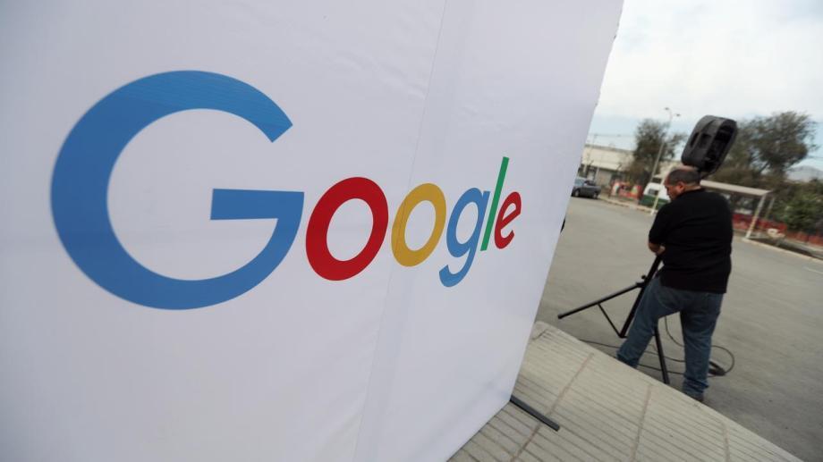Actualidad: Los trabajadores de Google forman una alianza global de sindicatos