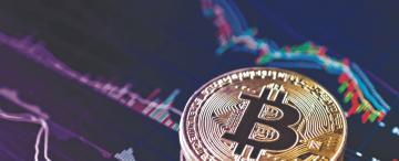 La fiebre de las tecnofinanzas: ¿todos podemos ser inversores?