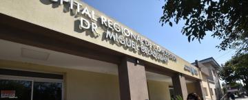 Concepción: estaba alojado en un centro oficial de menores y lo internan con covid