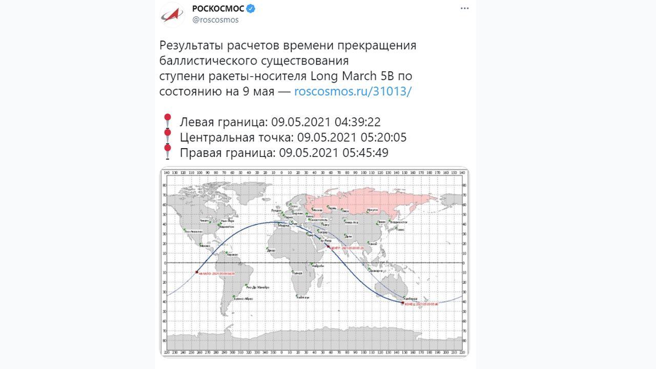 La agencia espacial rusa vaticina cuándo y dónde caerá del cohete chino fuera de control
